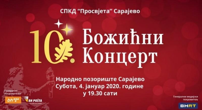 Božićni koncert u Narodnom pozorištu Sarajevo
