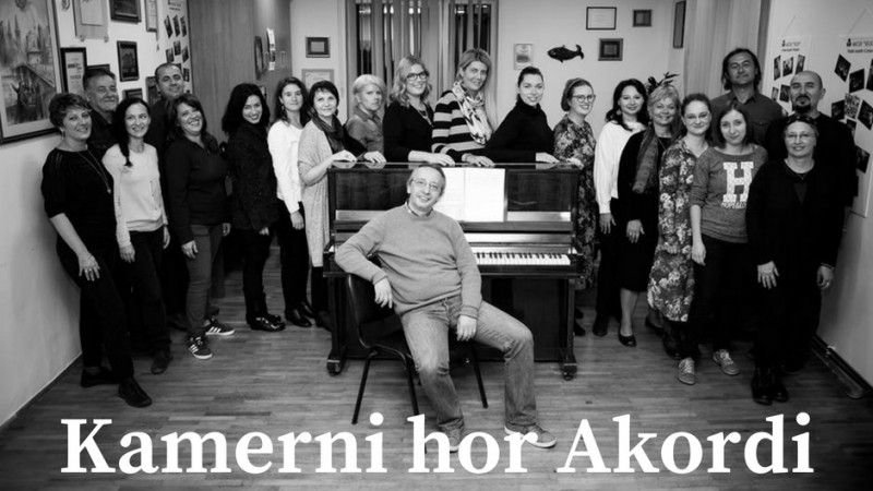 "Godišnji koncert AKCUS ""Seljo"""