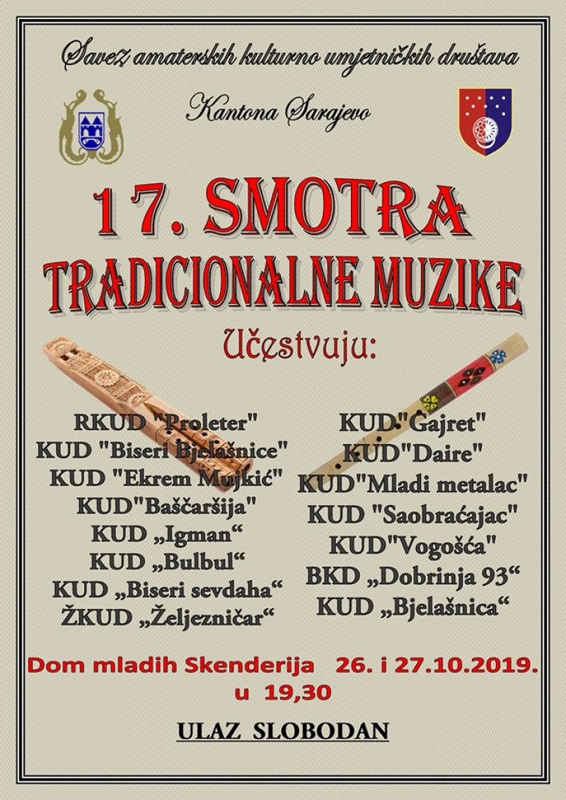 17. smotra tradicionalne muzike